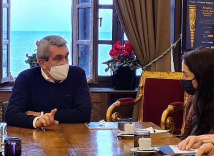 Την Περιφέρεια Νοτίου Αιγαίου επισκέφτηκε η υφυπουργός εργασίας Δόμνα Μιχαηλίδου