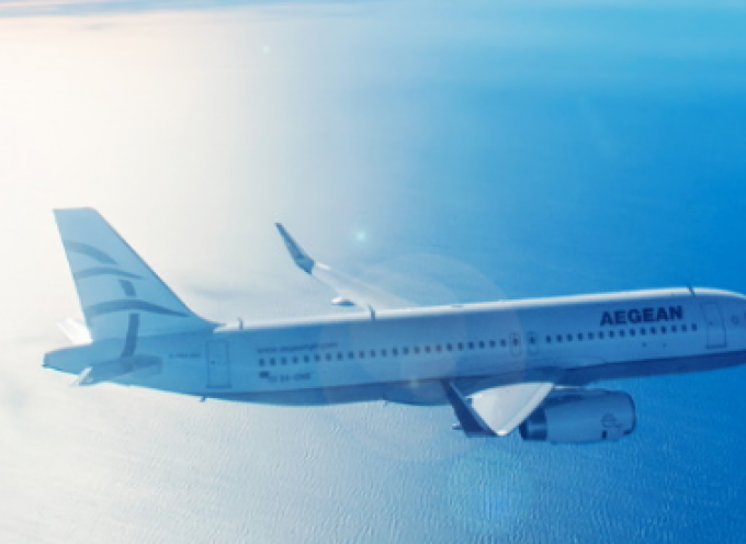 Aegean: Στηρίζει την ανάκαμψη των νησιών με 17 έως 20 αεροσκάφη από 7 περιφερειακές βάσεις