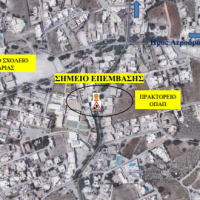 ΔΕΥΑΘ: Κυκλοφοριακές ρυθμίσεις στην περιοχή της Μεσαριάς λόγω αποκατάστασης βλάβης στο δίκτυο Ύδρευσης
