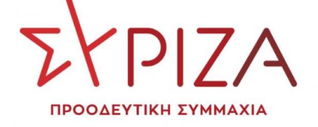 ΣΥΡΙΖΑ Κυκλάδων: «8 ΜΑΡΤΗ – Με τις Γυναίκες του Πολιτισμού για το δικαίωμα στην εργασία την εποχή της πανδημίας και του #metoo»