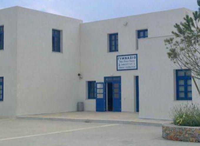 Επισκευές – Συντηρήσεις σε σχολικά κτίρια Δήμου Αμοργού με χρηματοδότηση της Περιφέρειας Νοτίου Αιγαίου