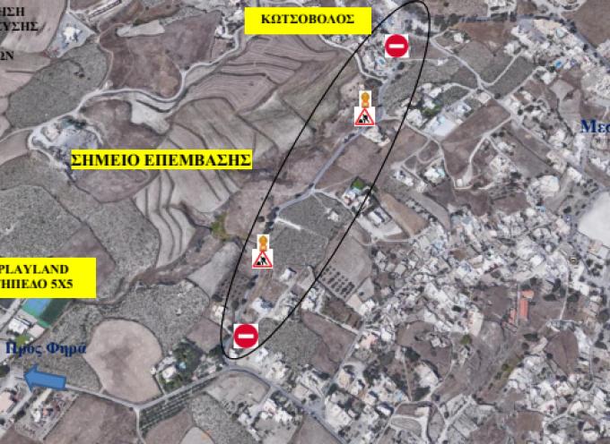 Κυκλοφοριακές ρυθμίσεις στην περιοχή της Μεσαριάς λόγω απαραίτητων εργασιών νέων συνδέσεων αποχέτευσης