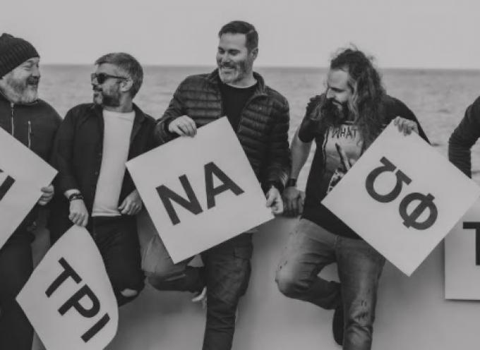 """""""Άναψαν"""" τα ΚΙΤΡΙΝΑ ΦΩΤΑ! – Κυκλοφόρησε το νέο τους άλμπουμ!"""