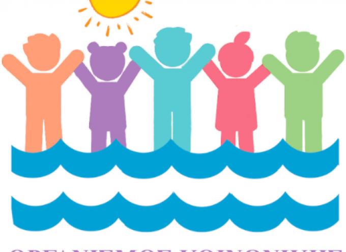 Κλειστοί την 17η Φεβρουαρίου οι παιδικοί σταθμοί Επισκοπής Γωνιάς και Οίας