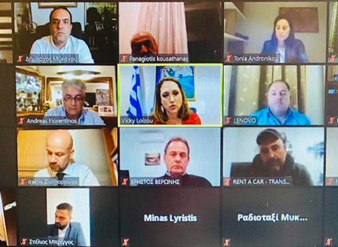 Πρώτη διαδικτυακή συνάντηση Δήμου Μυκόνου, θεσμικών φορέων και φο-ρέων τουρισμού με θέμα: «Μύκονος: Κορυφαίος τουριστικός προορισμός  και το 2021 – Προκλήσεις & προοπτικές»
