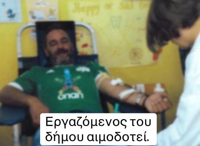 """Τράπεζα αίματος Σαντορίνης: """"Προσφέρετε το πιο πολύτιμο δώρο στον άνθρωπο""""!"""