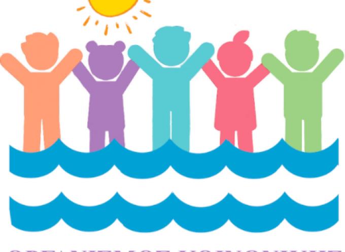 Ενημέρωση από τον Οργανισμό Κοινωνικής Μέριμνας & Παιδείας Δήμου Θήρας για την ηλεκτρονική του σελίδα