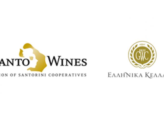 Νέα στρατηγική συμμαχία  «Ελληνικά Κελλάρια Οίνων – GWC» και SantoWines