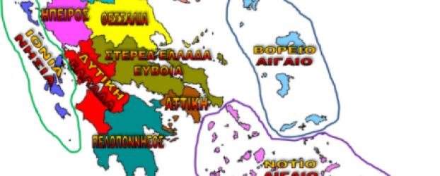"""Δίκτυο Κοινοτήτων Ελλάδας – Ανοιχτή επιστολή: """"Η συγκέντρωση αρμοδιοτήτων στη διοίκηση των Δήμων θα ερημώσει τα χωριά μας"""""""