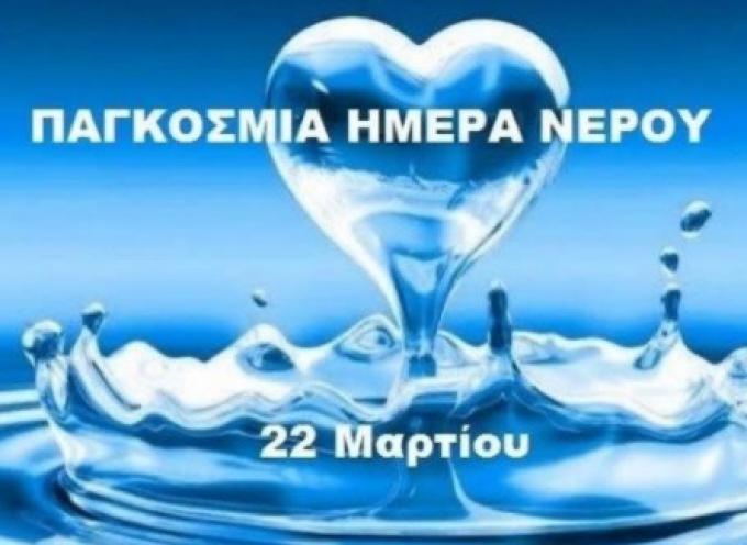 """Ο Μανόλης Ορφανός για την παγκόσμια ημέρα νερού: """"Ο θησαυρός της γης είναι ανεκτίμητος και πρέπει να τον έχουμε όλοι μας"""""""