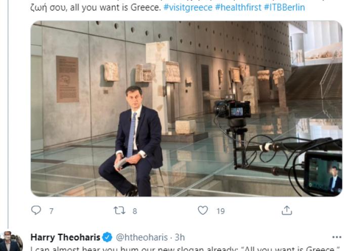 Θεοχάρης: «Στόχος να ανοίξουμε τον τουρισμό έως τις 14 Μαΐου»