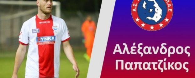 Και επισήμως ποδοσφαιριστής της Σαντορίνης είναι ο Αλέξανδρος Παπατζίκος.