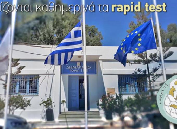 Συνεχίζονται και τον Απρίλιο τα rapid test από τον Δήμο Θήρας