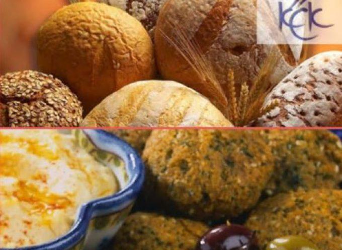 Το ΚΕΚ Γεννηματάς, η Περιφέρεια Νοτίου Αιγαίου και η Λέσχη Αρχιμαγείρων διοργανώνουν Σεμινάρια Παραδοσιακής Αρτοποιίας και Μοναστηριακής Κουζίνας