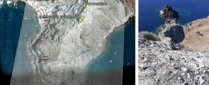 Τεχνητή αποκόλληση βράχου στην Οία