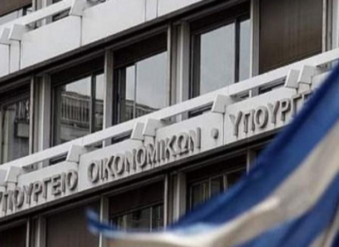 Τηλεδιάσκεψη του Υπουργού Οικονομικών κ. Χρήστου Σταϊκούρα με εκπροσώπους φορέων της Περιφέρειας Νοτίου Αιγαίου, με θέμα: «Η τρέχουσα κατάσταση και οι προοπτικές της ελληνικής οικονομίας σε περιφερειακό επίπεδο»