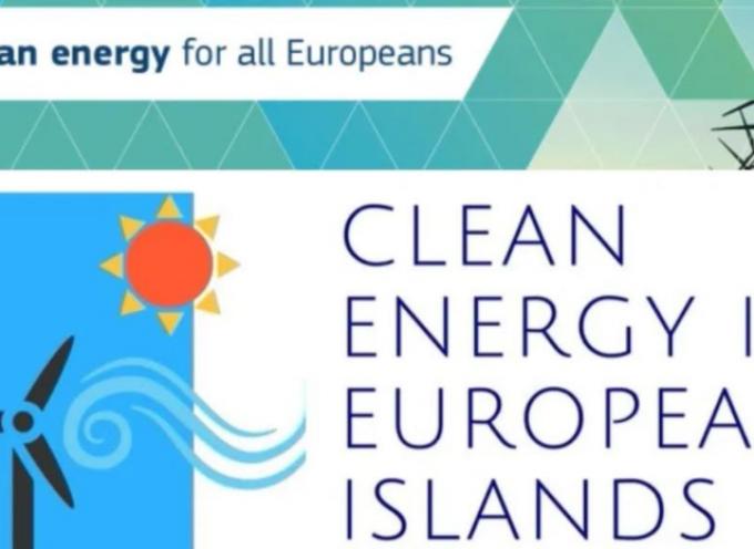 Πρόσκληση υποβολής προτάσεων στο πλαίσιο της Πρωτοβουλίας «Καθαρή Ενέργεια για τα Ευρωπαϊκά Νησιά»