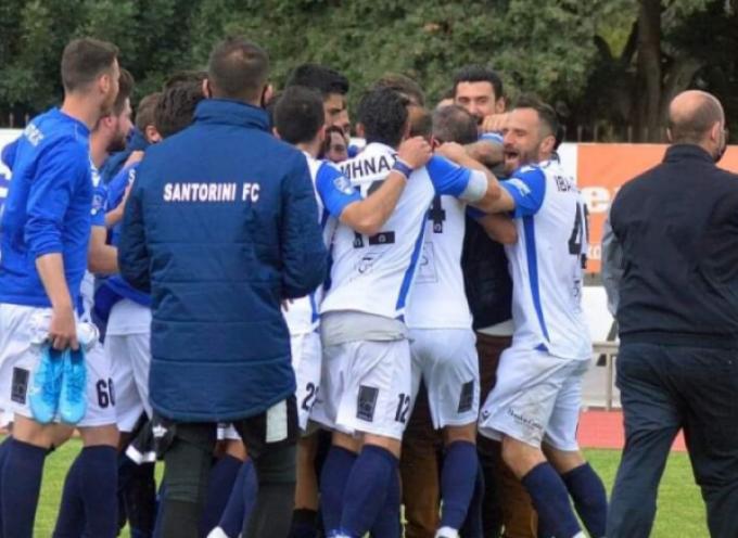 3η Αγωνιστική: Σαντορίνη – Αιγάλεω 1-0