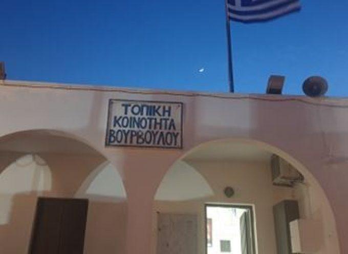 VIDEO: Δήμος Θήρας – Κοινότητα Βουρβούλου. Δωρεάν rapid tests από το Δήμο Θήρας