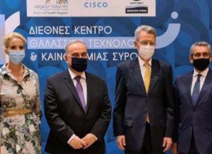 Η Κατερίνα Μονογυιού στην Υπογραφή Μνημονίου Συνεργασίας για τη δημιουργία Διεθνούς Κέντρου Θαλάσσιας Τεχνολογίας και Καινοτομίας