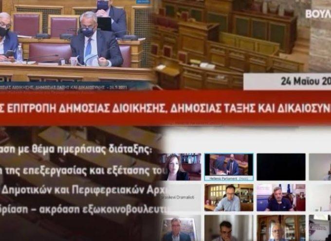 Κοινότητες Ελλάδας – Κάλεσμα προς όλους τους Βουλευτές να ακούσουν τις φωνές του τόπου τους πριν ψηφίσουν τον νέο εκλογικό νόμο για την Αυτοδιοίκηση