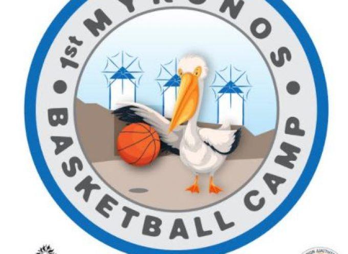 Ο Δήμος Μυκόνου σε συνεργασία με το ΣΕΔΚΑ ΚΥΚΛΑΔΩΝ διοργανώνουν το 1ο MYKONOS BASKETBALL CAMP για παιδιά και εφήβους 8-18 ετών