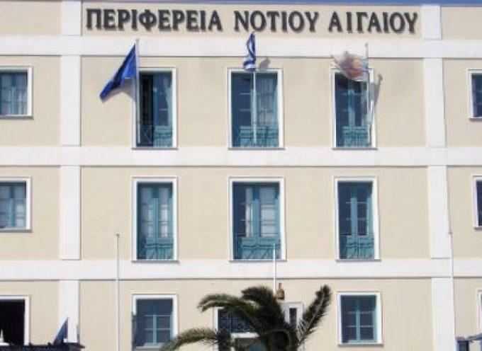 Ανακοίνωση Συλλόγου Υπαλλήλων Π.Ε. Κυκλάδων για την απεργία της 16ης Ιούνη