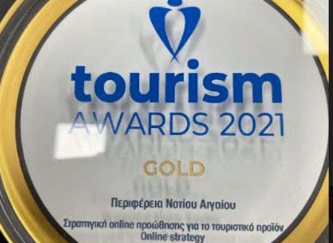 Δύο σημαντικά βραβεία για την Περιφέρεια Νοτίου Αιγαίου  στα Tourism Awards