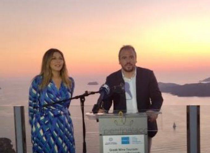 Στη Σαντορίνη για το συνέδριο «Ελληνικός Οινοτουρισμός: Στρατηγικές & προοπτικές για τη μετά covid εποχή» ο Φ. Φόρτωμας