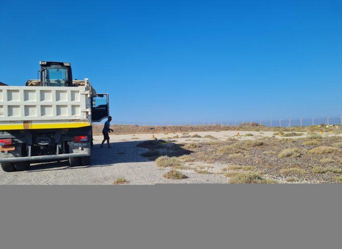 Καθαρισμός του ελικοδρομίου στη Θηρασιά