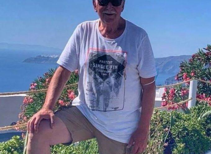 Στην Σαντορίνη για διακοπές ο Γ.Παπαδάκης
