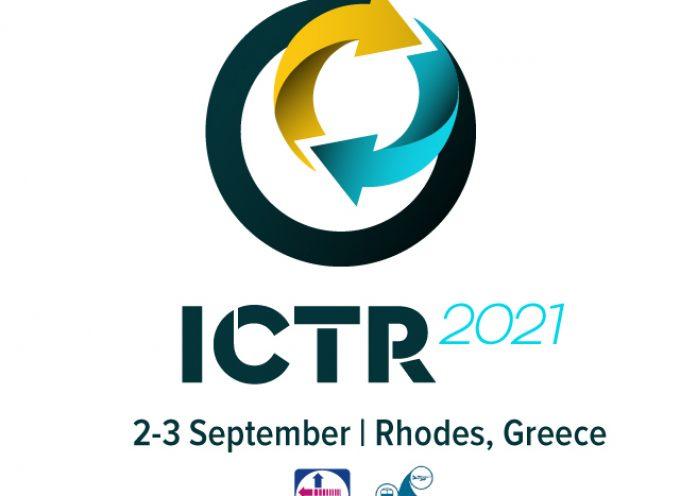 «10ο Διεθνές Συνέδριο για την Έρευνα στις Μεταφορές»