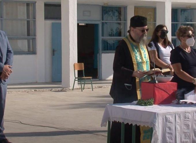 BINTEO: Ο Αγιασμός στο Δημοτικό σχολείο Φηρών και στο ΓΕΛ