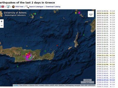 Νέος μετασεισμός 5,4 στην Κρήτη έγινε αισθητός στη Σαντορίνη