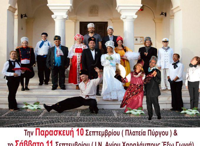 Ο Γάμος του Τσέχωφ απο την θεατρική ομάδα Εν Οδώ