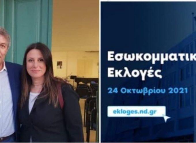 Ειρήνη Βαλσαμάκη :  Θέτω υποψηφιότητα ως Σύνεδρος και ως Μέλος της ΔΕΕΠ Κυκλάδων