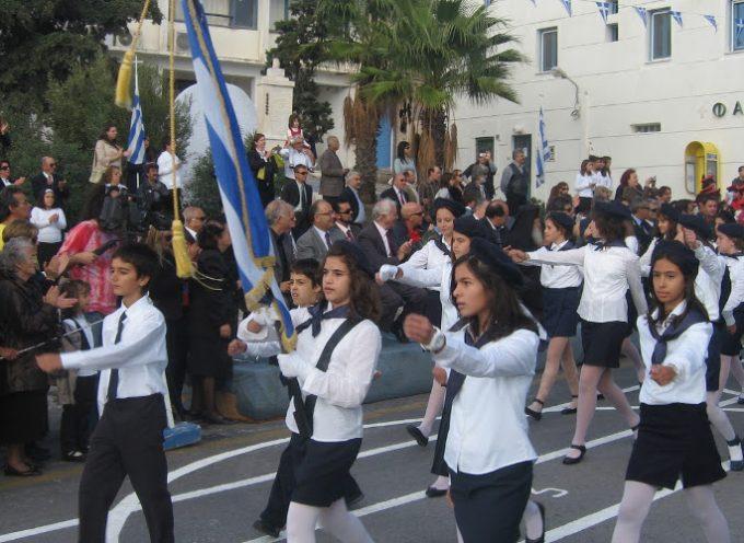 Το πρόγραμμα του εορτασμού της 28ης Οκτωβρίου στη Σαντορίνη